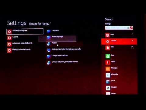 Windows 8 - Keyboard input method