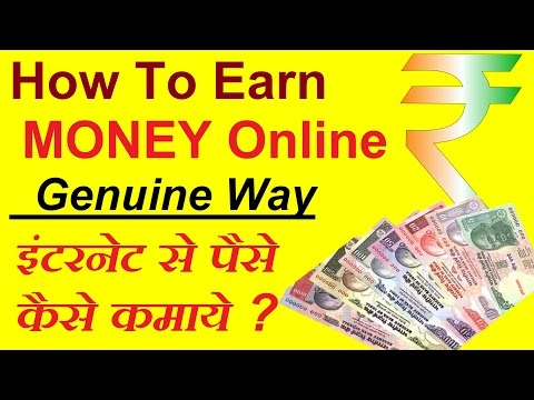 How To Earn Money Online In India With Bank Transfer