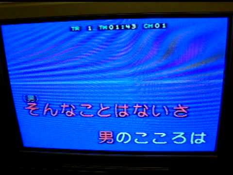 Sega CD playing a karaoke CD G