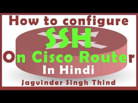 CCNA in Hindi - SSH Configuration on Cisco Router