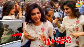 Samantha troubled by uncontrollable crowd in Madurai | VCare Inaugration | Fans Mobbed