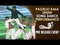 Dhee Winner Raju Live Performance Pallello Kala Undi Song Yatra Pre Release Event YSR Biopic mp3