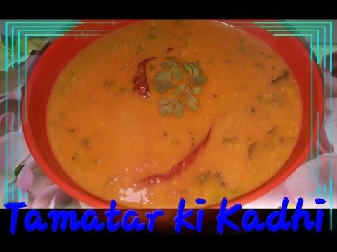 Tamatar ki Kadhi