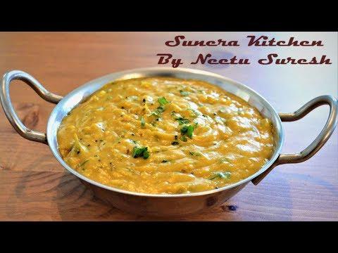 Zunka | Pithla Recipe | By Neetu Suresh