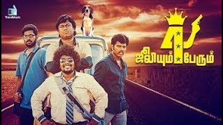 Julieum 4 Perum Tamil Full Movie | Amudhavanan | Alya Manasa | George Vijay | Star Movies
