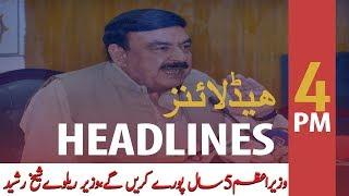 ARYNews Headlines   China-Pakistan to jointly build a 'Railway University   4PM   18Nov 2019
