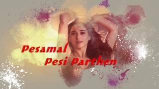 Pesamal Pesi Parthen | Lyric Video | Prabhudeva, Tamannaah, Amy Jackson | Vishal Mishra | Vijay