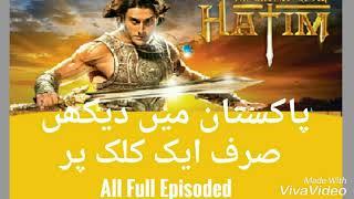 The Adventures of Hatim full episodes Videos - 9tube tv