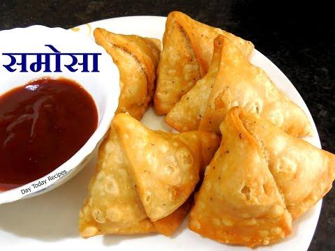 Samosa Recipe समोसा How to Make Samosa in Hindi