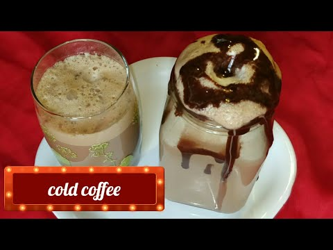 Cold coffee recipee in Hindi| how to make cold coffee | iced coffee recipee | thick n creamy coffee