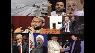 [25/09/2018] Daily Latest Video News: #Turky #Saudiarabia #india #pakistan #America #Iran