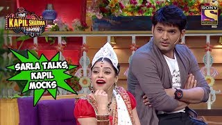 Kapil Is Sarla