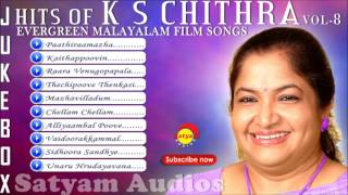 Chithra Film Hits Vol 8 | Evergreen Malayalam Songs
