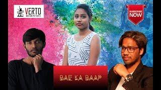 BAE KA BAAP    Latest Telugu Shortfilm 2018     VMP    Directed by SKY    With English subtitles