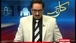 Kal Tak with Javed Chaudhy - 4 January 2016 | Express News