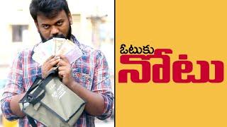 Vote ku Note Prank and Social Experiment | Latest Telugu Pranks | FunPataka