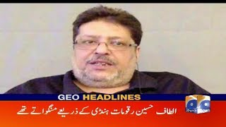 Geo Headlines - 07 PM - 02 October 2017