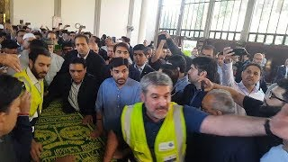 Kulsoom Nawaz Janaza - Regent's Park Masjid - London Central Mosque