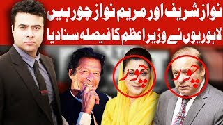 On The Front with Kamran Shahid | Lahore Survey | 9 July 2018 | Dunya News