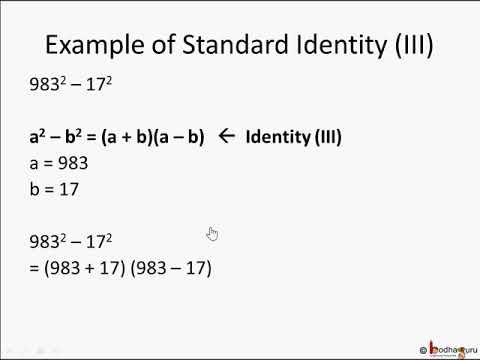 बीजगणित - Identity - भाग 3 - How to use algebraic identity a2 - b2 - in Hindi