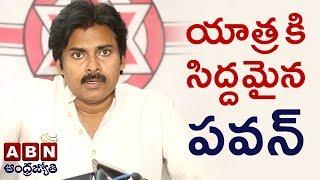 Pawan Kalyan Political Yatra Begins From Janasena Party Office | Hyderabad | ABN Telugu
