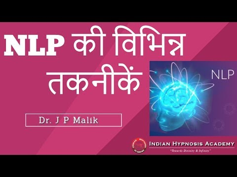 Understand Different Techniques of NLP (HINDI)