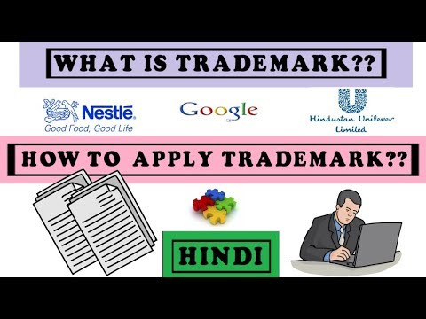 what is trademark?? how to register trademark?? what is trademark logo??- in hindi