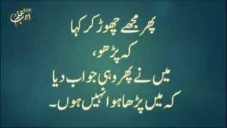 Sahih Bukhari کتاب الوحی book of revelation Hadith 03 Urdu