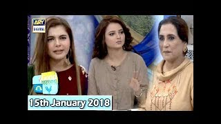 Good Morning Pakistan - 15th January 2018 - ARY Digital Show