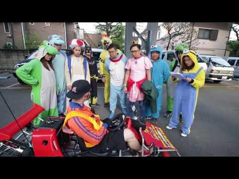 Real life Mario Kart - Japan