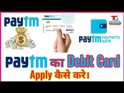 Paytm ka Debit card kaise apply kre || How to apply Paytm debit card || By Technical Gear