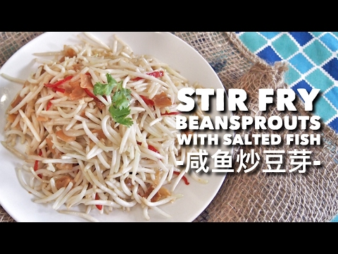 Stir Fry Bean Sprouts with Salted Fish 咸鱼炒豆芽
