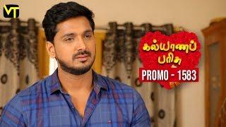 Kalyanaparisu Tamil Serial - கல்யாணபரிசு | Episode 1583 - Promo | 18 May 2019 | Sun TV Serials