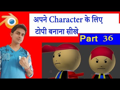 How to make Hat for Your Character in Blender 3D Animation Part 36 in Hindi