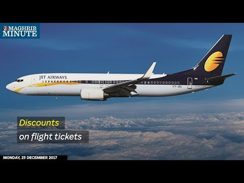 Discounts on flight tickets