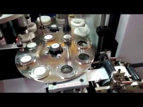 paper cup making machine || paper cup making machine fully automatic