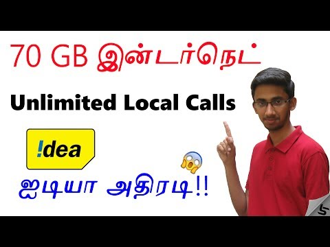 IDEA 70GB Data & Unlimited Local calls | 3000 mins Offer for 396 - Explained in Tamil | Tech Satire