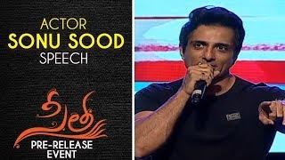 Actor Sonu Sood Speech Sita @ Pre Release Event   Teja   Sai Srinivas Bellamkonda, Kajal Aggarwal