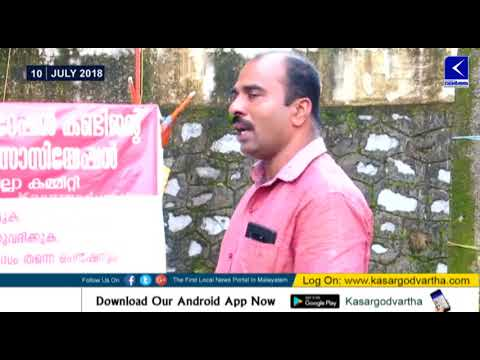 Pensioners Dharna in front of Kasaragod Municipality