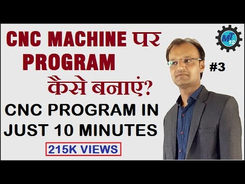 How To Learn Simple CNC Programming In Hindi