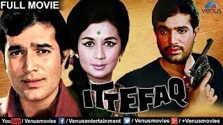 Ittefaq (English Subtitle) | Bollywood Classic Movies | Rajesh Khanna Movies | Full Hindi Movies