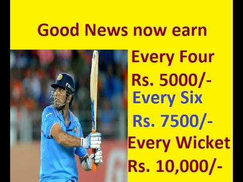 earn in cricket / every four 5000/- every six 7500 and every wicket 10000/-