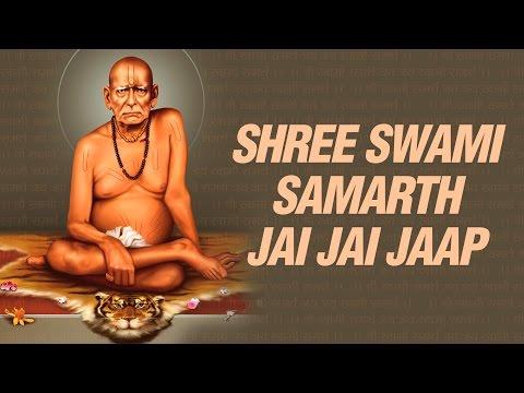 Swami Samartha Jaap 108- Shree Swami Samarth Jai Jai Swami Samarth | Akkalkot