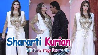 Shararti Kurian Full Funny Stage Drama Clip 2020 | Best of Feroza Ali, Nawaz Anjum, & Amir Sohna