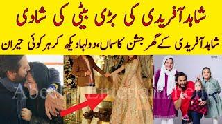 Shahid Afridi Daughter
