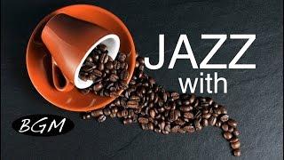 Cafe Music!!Jazz instrumental Music!!コーヒーと一緒に!!