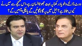 Vote Dalnay Walo Yaad Rakhna - Naeem Bokhari Exclusive Interview - On The Front with Kamran Shahid