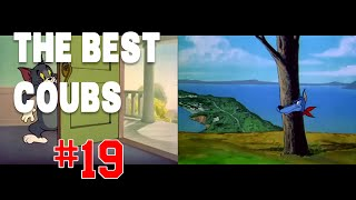 Download Best COUB #19 - HOT WEEKS Video