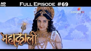 Mahakaali - 18th March 2018 - महाकाली - Full Episode