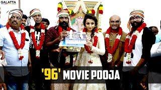 '96' movie pooja | Vijay sethupathi | Trisha